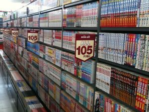 jap book shop
