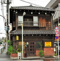 old-coffee-shop-yanaka-big[1]